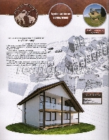 Sold cottages in a picturesque corner of the Carpathians.